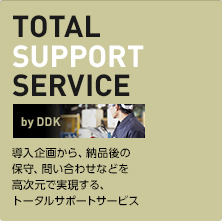 TOTAL SUPPORT SERVICE